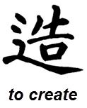 to create symbol